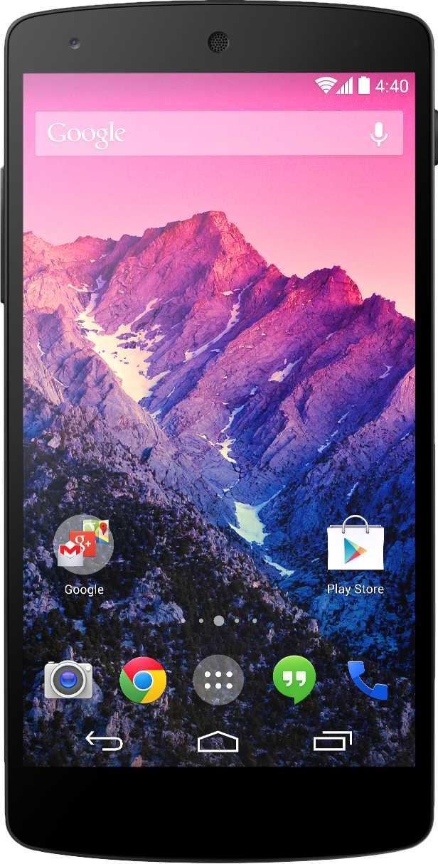 Google Nexus 5 Siyah
