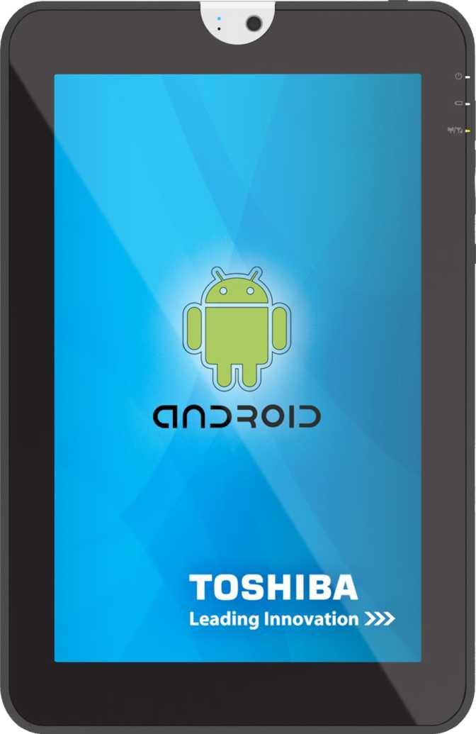 Toshiba Thrive 8GB
