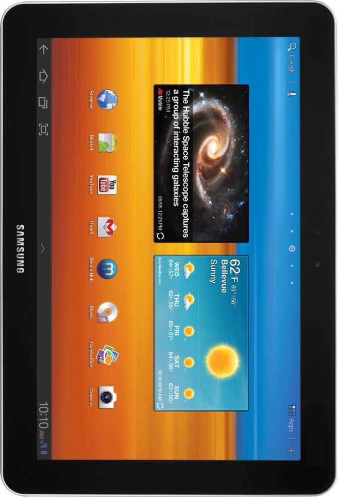 Samsung Galaxy Tab 10.1 P7500 3G 64GB