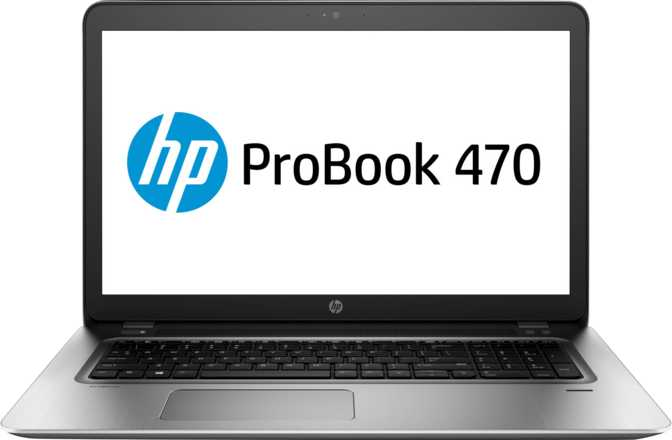"HP ProBook 470 G4 17.3"" Intel Core i7 7500U 2.7GHz / 16GB / 256GB"