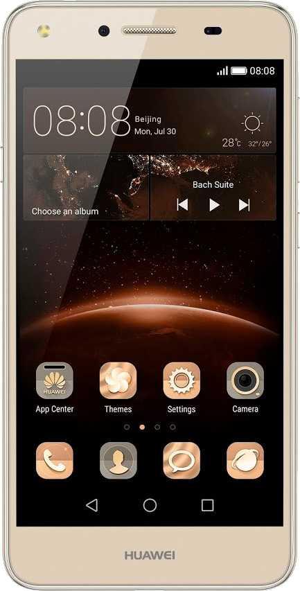Samsung Galaxy S5 vs Huawei Y5 II 4G
