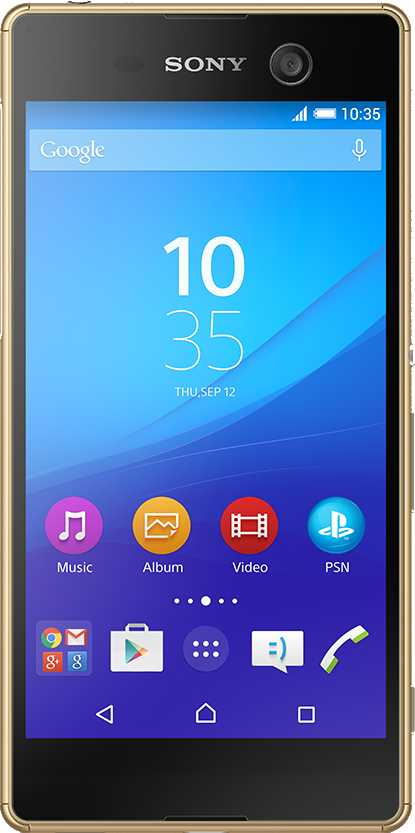 Samsung Galaxy S8 vs Sony Xperia M5