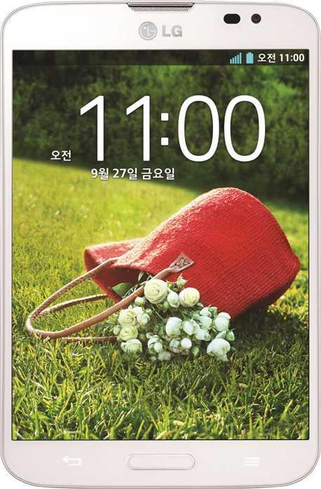 Huawei Mate 8 vs LG Vu 3
