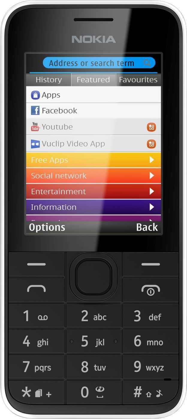 Nokia 216 vs Nokia 208 Dual-SIM
