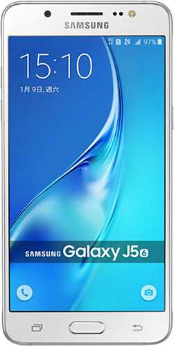 Samsung Galaxy J5 (2016) vs Oppo A9 (2020)