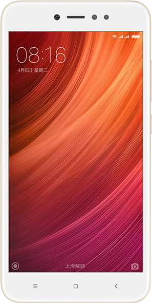 Xiaomi Redmi Note 5A vs Xiaomi Redmi Note 5A Prime