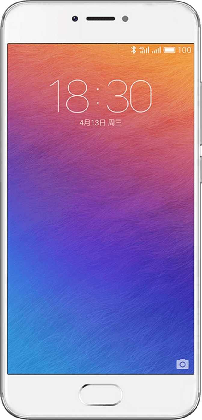 Meizu Pro 6 vs LG V30S Plus ThinQ