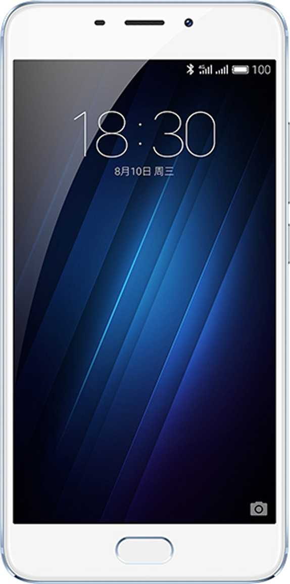 LG G5 (H840) vs Meizu M3E