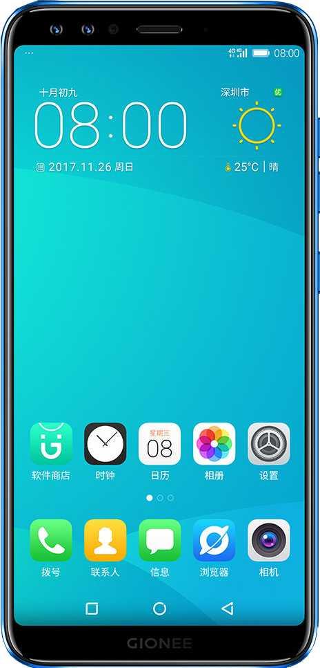 Samsung Galaxy Note 9 (Qualcomm Snapdragon 845) vs Gionee S11