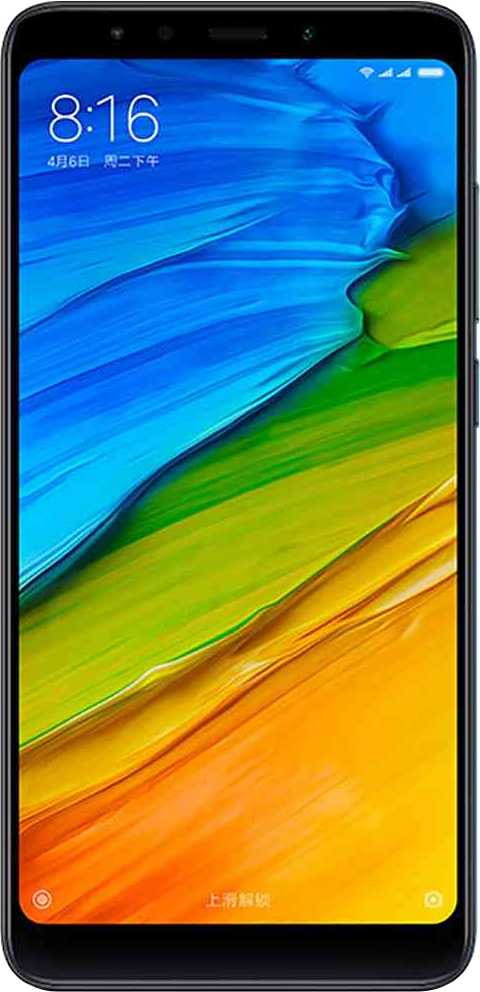 Xiaomi Redmi 5 Plus vs Xiaomi Redmi 5