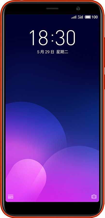 Meizu M6T vs Apple iPhone X