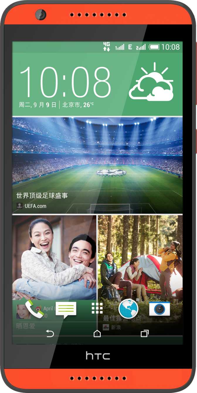HTC First vs HTC Desire 820