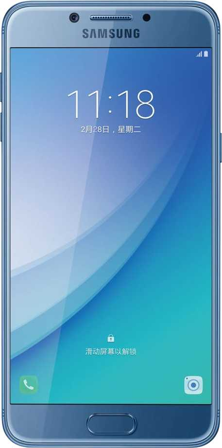 Samsung Galaxy A5 vs Samsung Galaxy C5 Pro