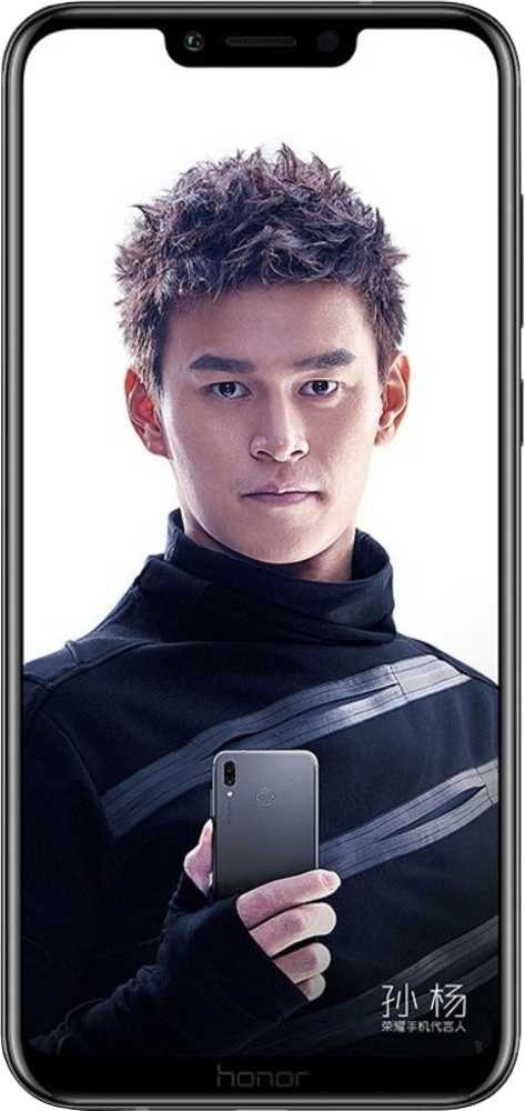 Oppo AX7 vs Huawei Honor Play