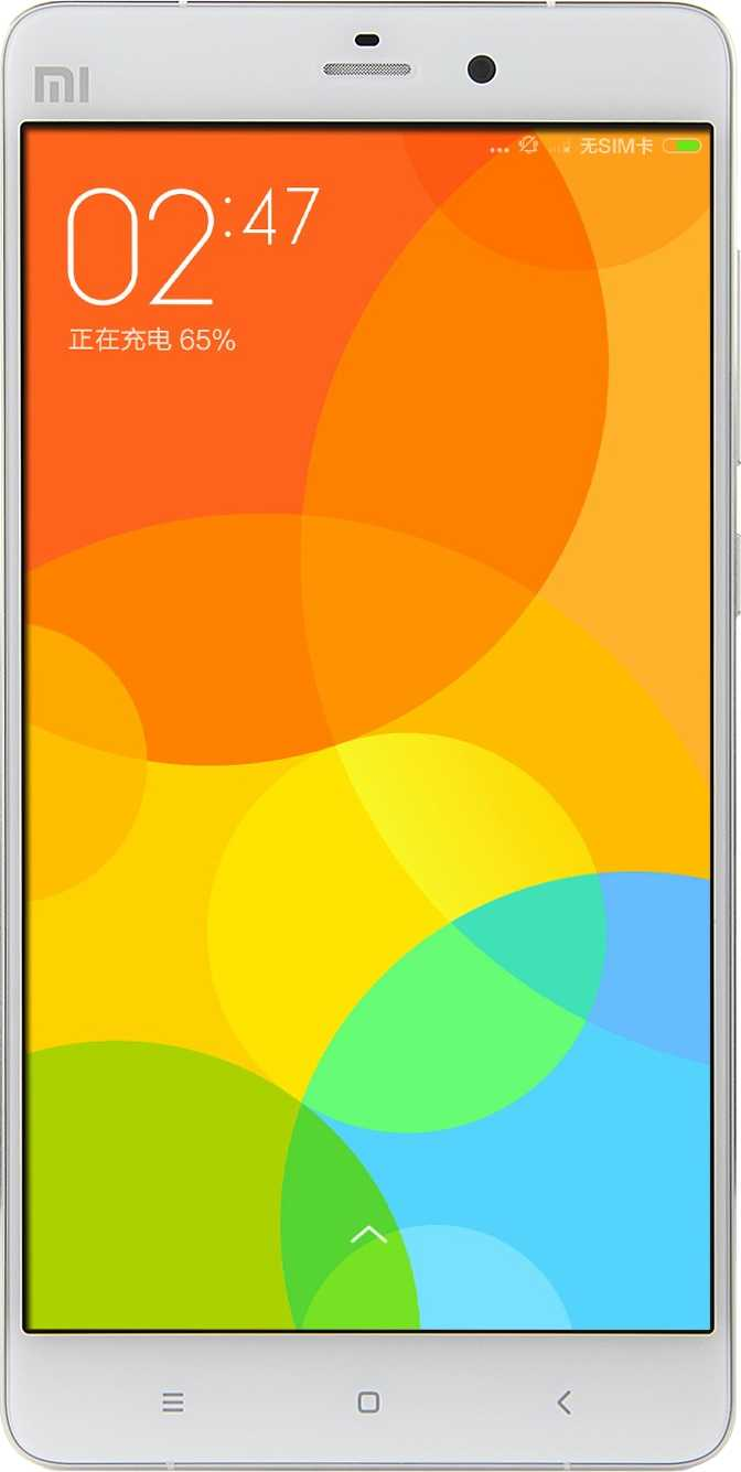 Samsung Galaxy S5 Plus vs Xiaomi Mi Note