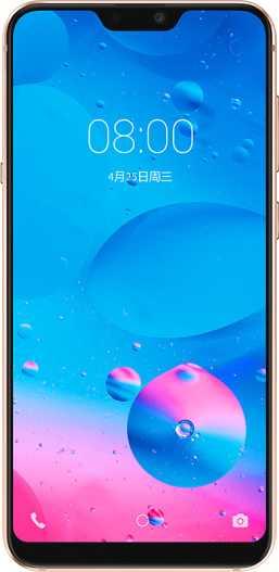 Huawei Mate 8 vs Hisense H20