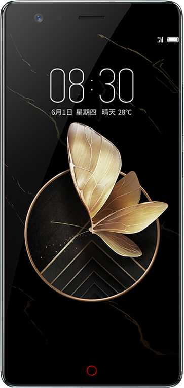 ZTE Nubia Z17 vs Apple iPhone X