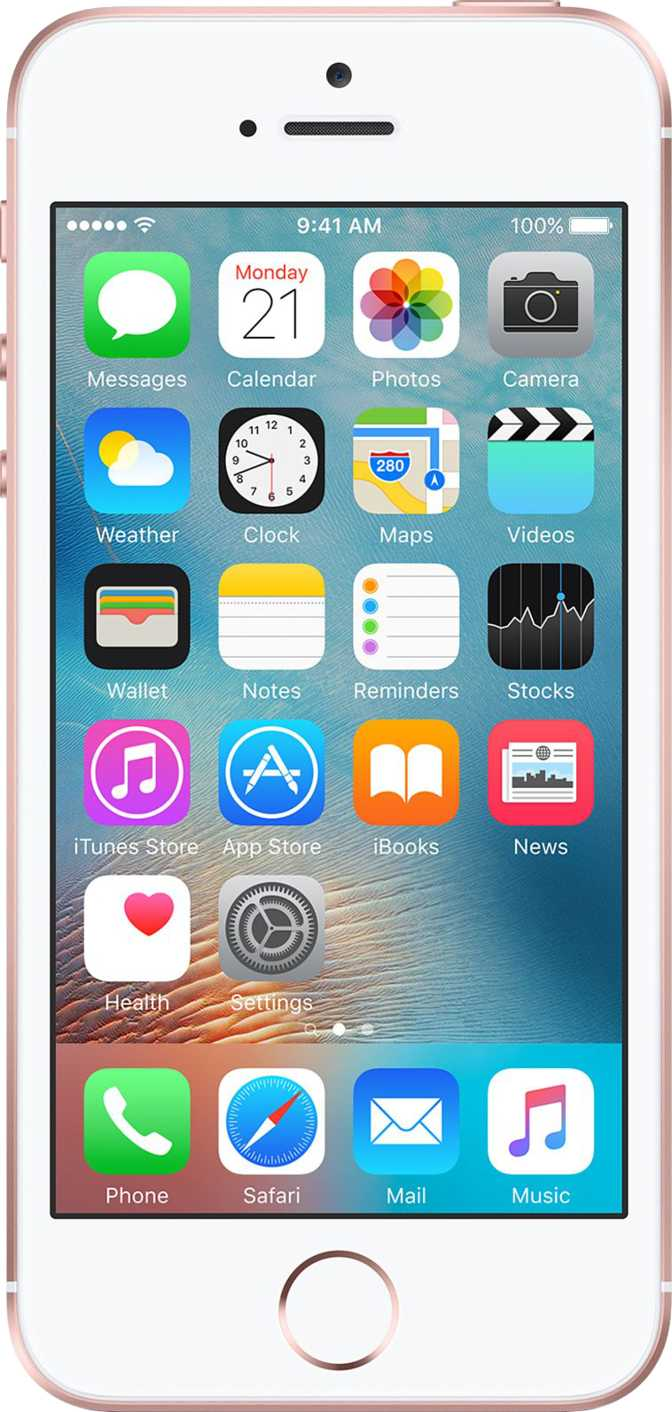 Vestel Venus V3 5570 vs Apple iPhone SE