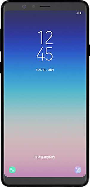 Samsung Galaxy A8 Star vs Samsung Galaxy A30s