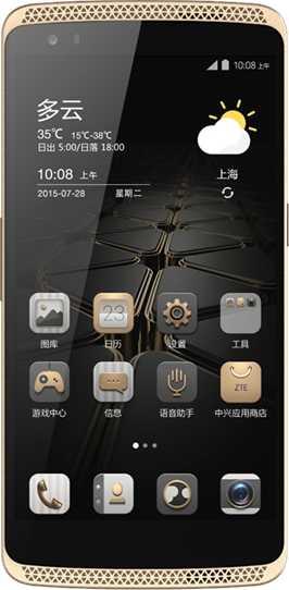 Huawei Mate 10 vs ZTE Axon Lux
