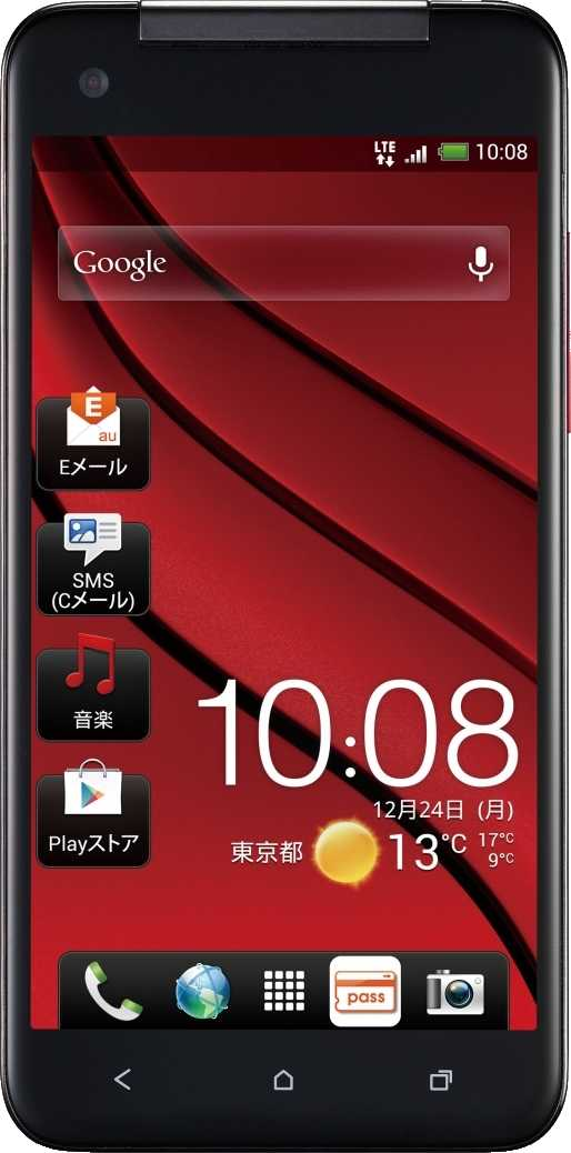 HTC J Butterfly (HTL23)