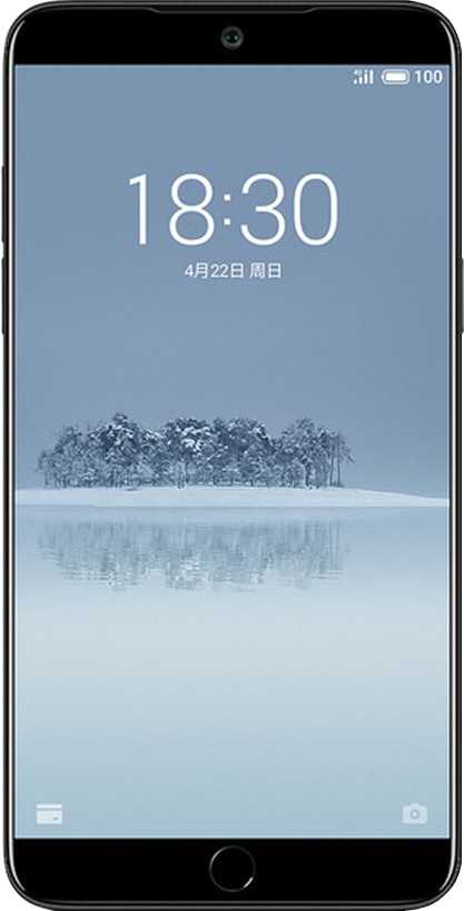 Samsung Galaxy S8 vs Meizu 15
