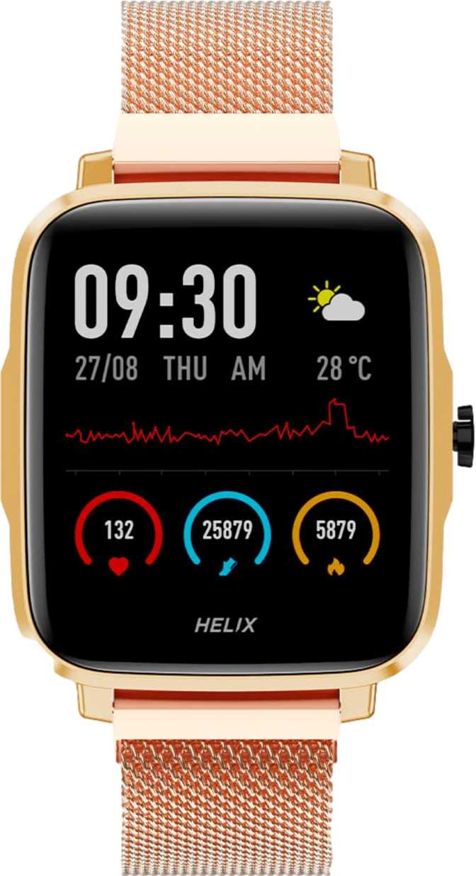 Helix Smart 2.0