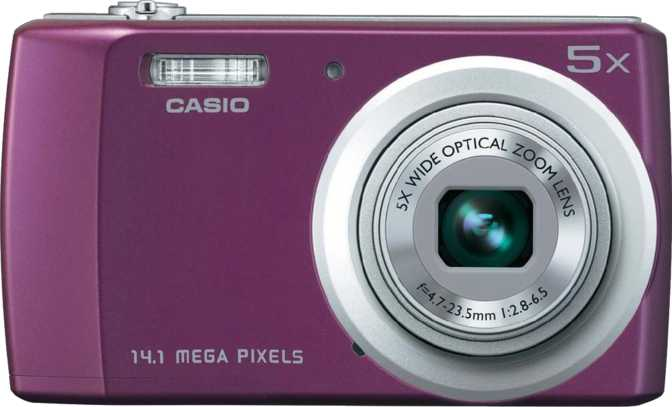 Casio QV-R200 vs Canon PowerShot SX160 IS