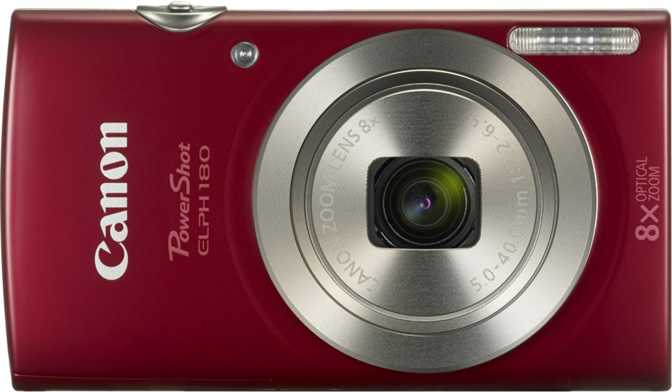 Nikon Coolpix S9100 vs Canon PowerShot ELPH 180