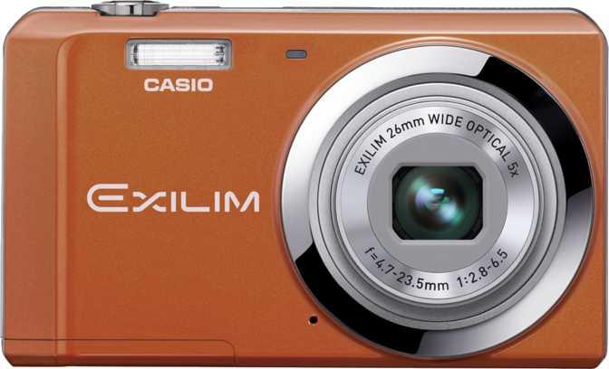 Casio Exilim EX-100 vs Casio Exilim EX-ZS5