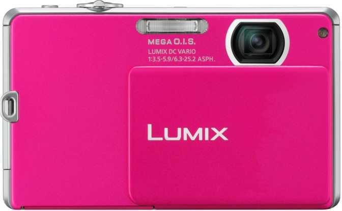 Nikon Z7 II vs Panasonic Lumix DMC-FP1