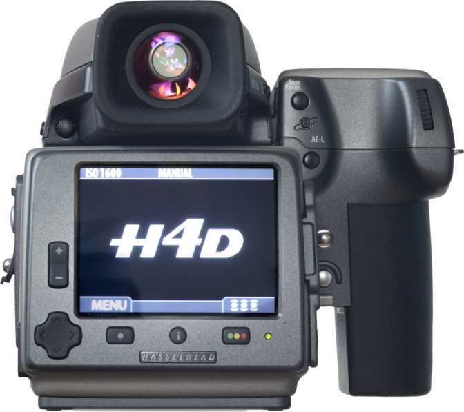 Hasselblad H4D 200MS vs Hasselblad H4D-31