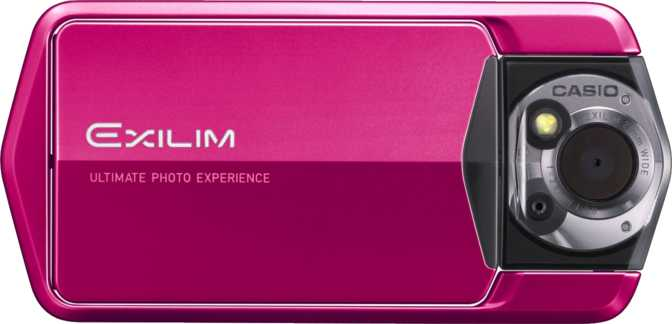 Nokia 3310 vs Casio Exilim EX-TR150