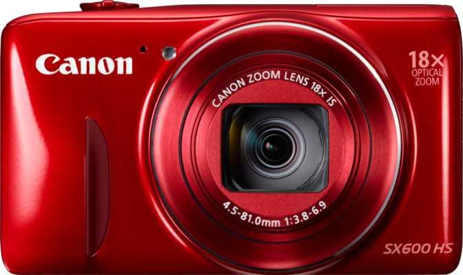 Canon PowerShot SX620 HS vs Canon PowerShot SX600 HS
