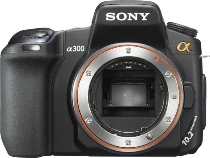 Sony A300 DSLR vs Nikon D780