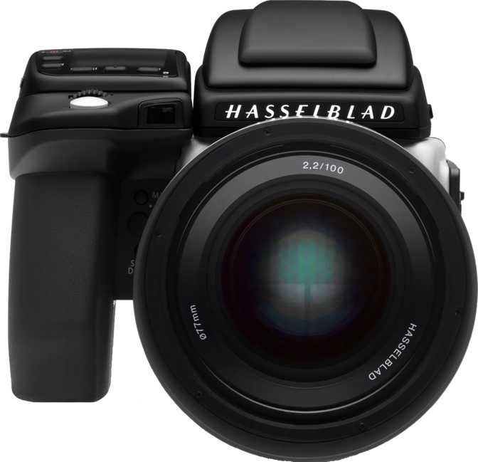 Hasselblad H4D 200MS vs Hasselblad H5D-50c