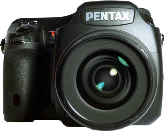 Sony a7R IV vs Pentax 645D