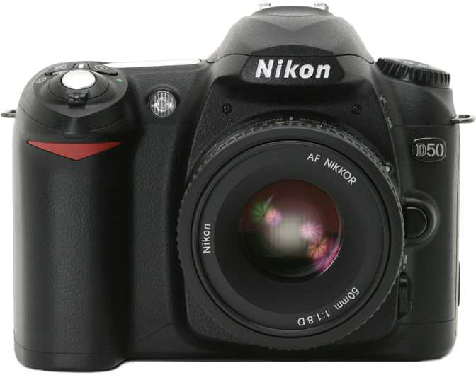 Nikon D50 + AF Nikkor 50mm f/1.8D
