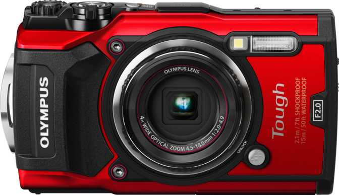 Nikon Coolpix W300 vs Olympus Tough TG-5