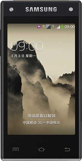 Samsung SM-G9298 vs Samsung SM-G9098