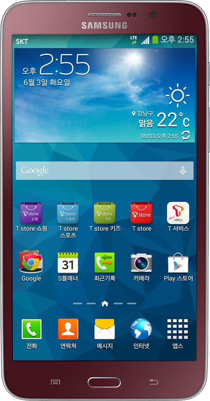 Sony Xperia C vs Samsung Galaxy W