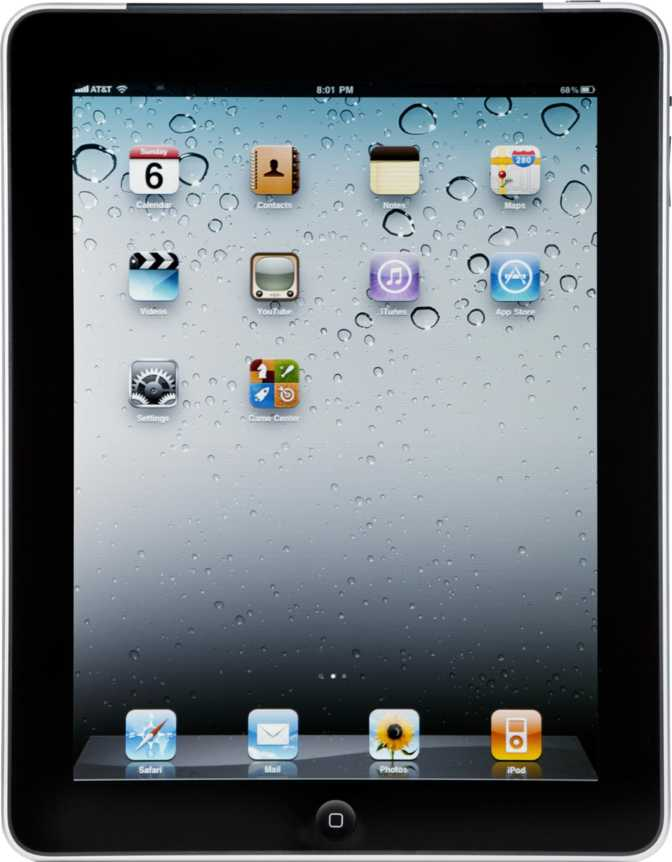 Apple iPad Air WiFi + Cellular vs Apple iPad 2 64GB Wifi