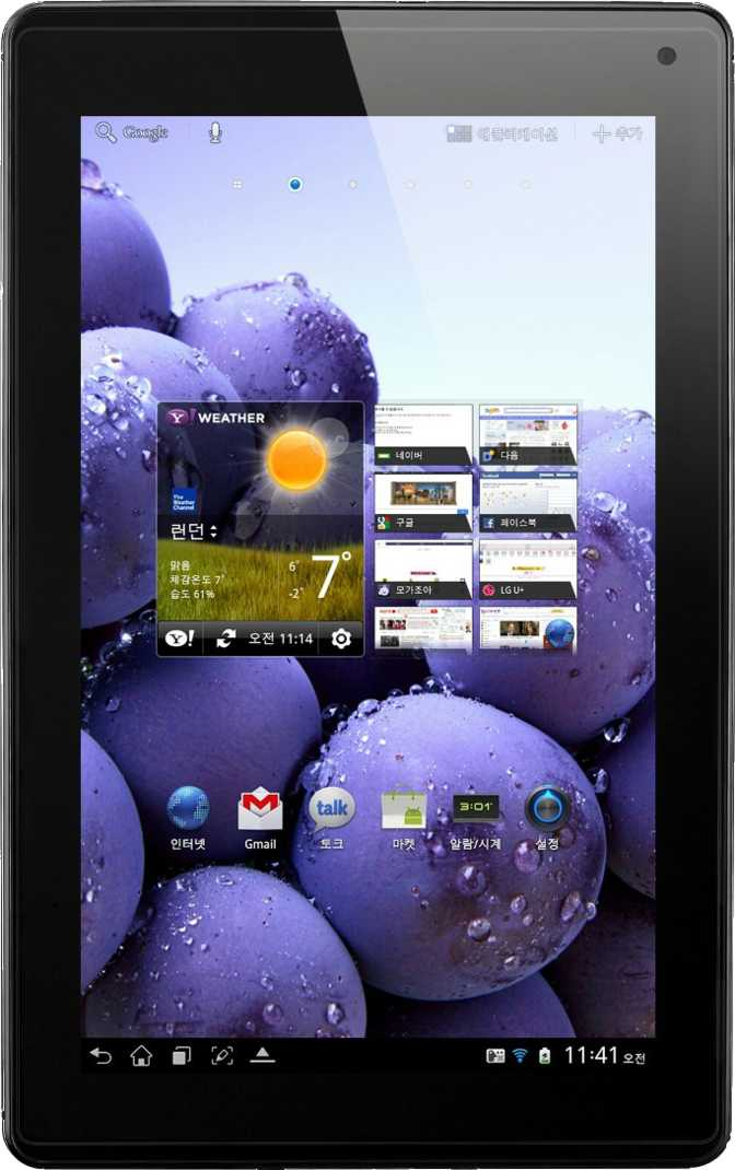 LG Optimus Pad LTE vs Motorola XOOM Media Edition MZ505