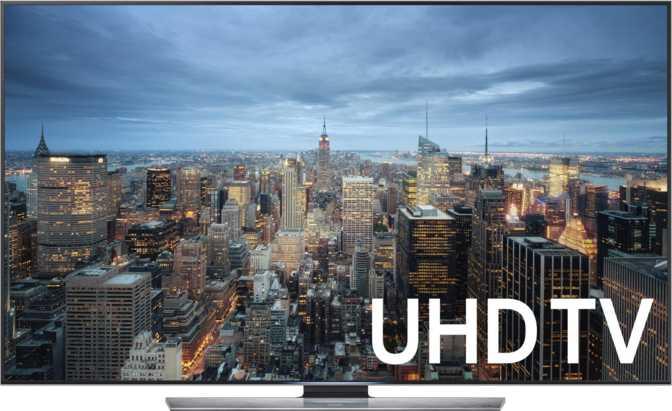 "Samsung Class RU7100 75"" vs Samsung JU7100 55"""