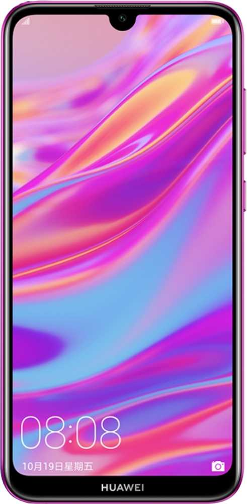 Huawei Enjoy 9 vs Xiaomi Redmi Note 7
