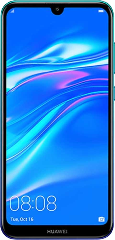 Samsung Galaxy Grand Max vs Huawei Y7 Pro (2019)