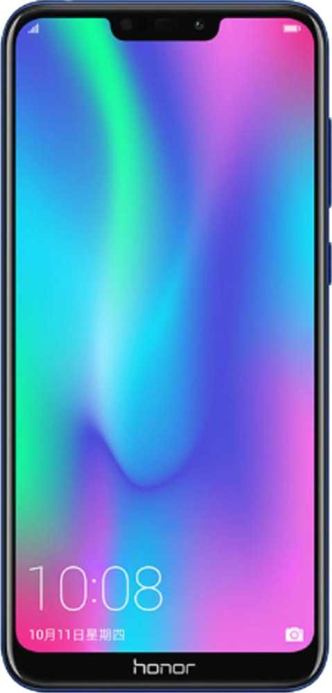 Huawei Honor 8C vs Huawei P Smart Plus (2019)