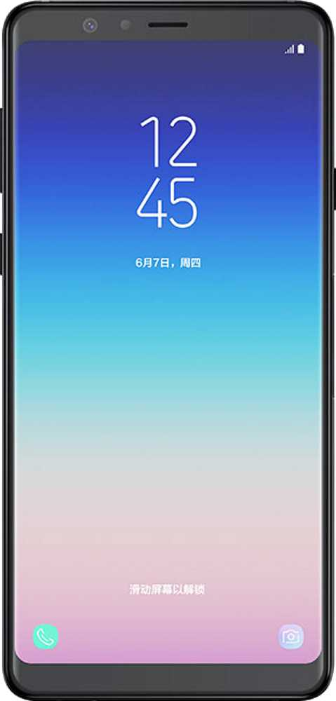 Samsung Galaxy Note 8 vs Samsung Galaxy A6s
