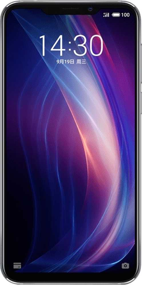Meizu X8 vs Huawei Honor 8S