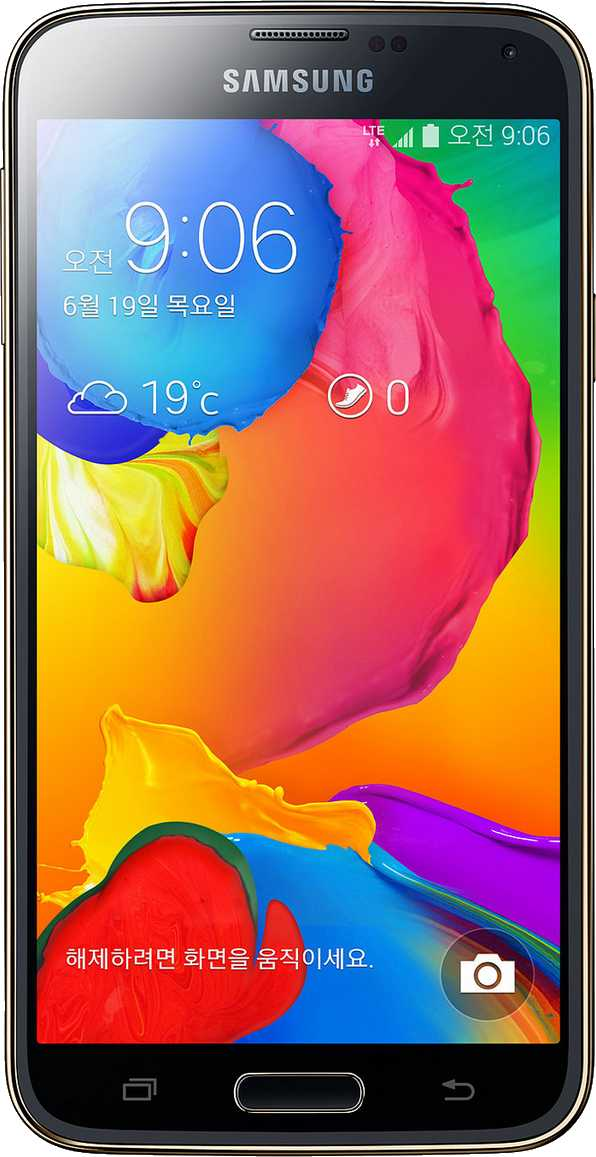 Samsung Galaxy S5 Neo vs Samsung Galaxy J7 Duo (2018)